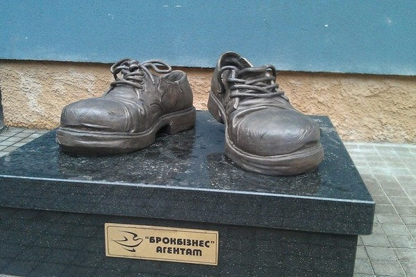 Ботинки 92 размера