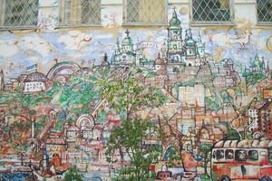 Киев на стене