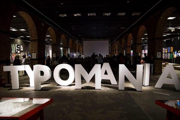 Typomania 2019
