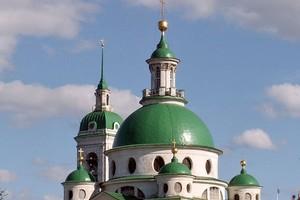 Спасо-Яковлевский