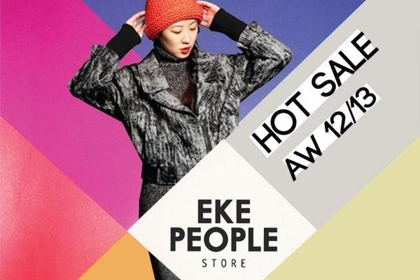 Hot Sale!