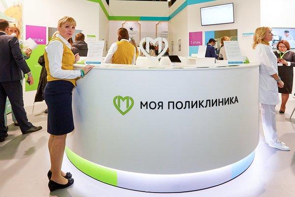 XVIII Ассамблея «Здоровая Москва» на ВДНХ