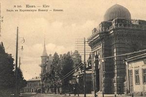 Караимская Кенасса