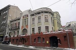 Клиника Маковского