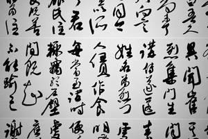 Загадка китайского языка. Иероглифы