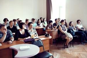 Школа ХПМТ