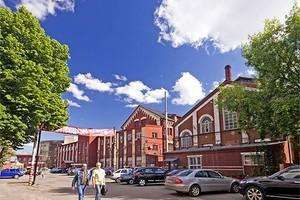 Бизнес-квартал Арма