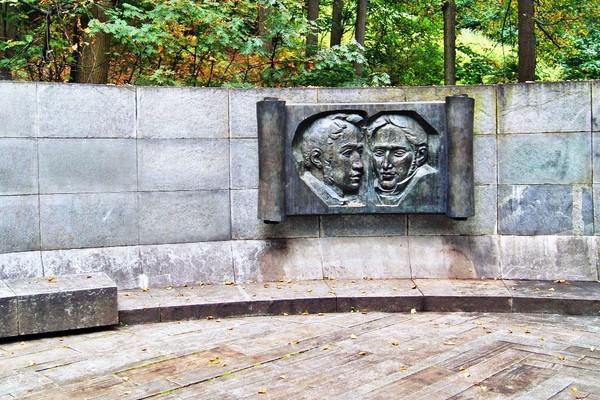 Герцену и Огареву