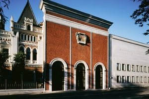 Центральный дом архитектора (ЦДА)