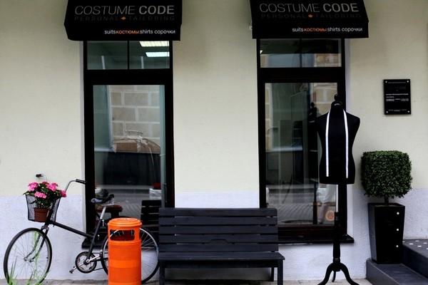 Costume Code