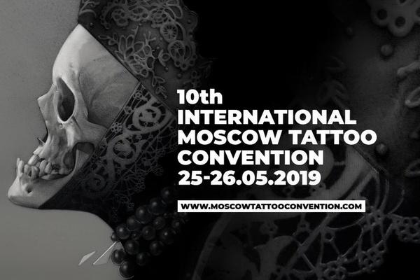 10-я Международная Московская Тату Конвенция