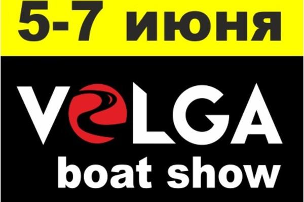 Выставка яхт и катеров «VOLGA boat show