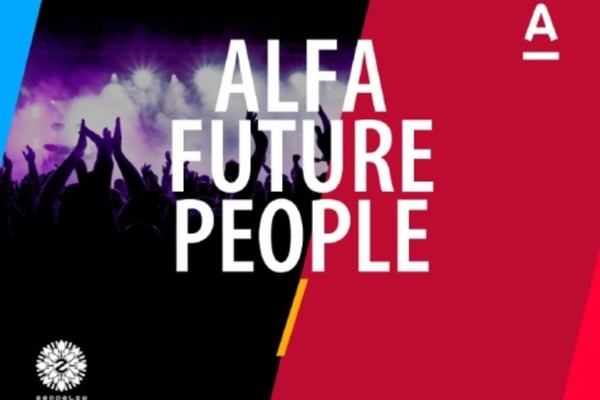 Автобусный тур на Alfa Future People 201