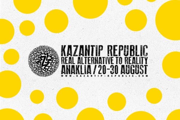 КаZантип Z22