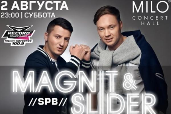 Magnit and Slider