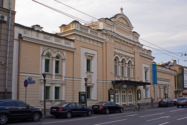 Малый театр (Сцена на Б. Ордынке)