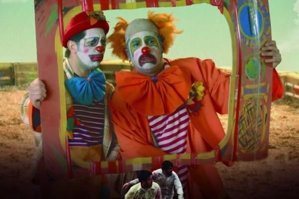 Дни чилийского кино. Цирк