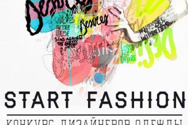 Start Fashion