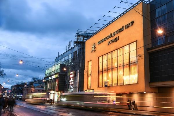 Московский детский театр эстрады