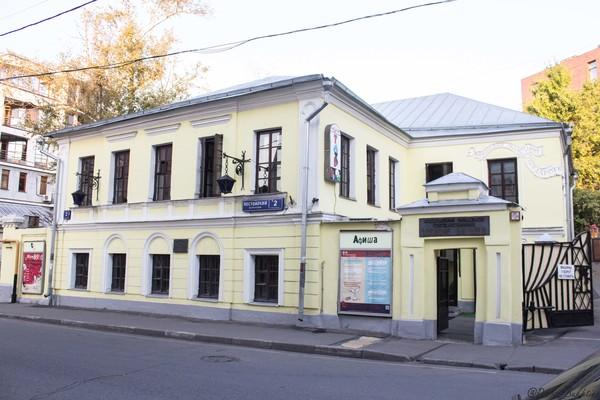 Московский областной государственный театр кукол