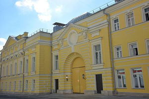 Геликон-опера на Никитской