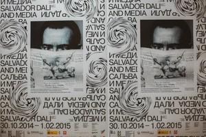 Сальвадор Дали и медиа