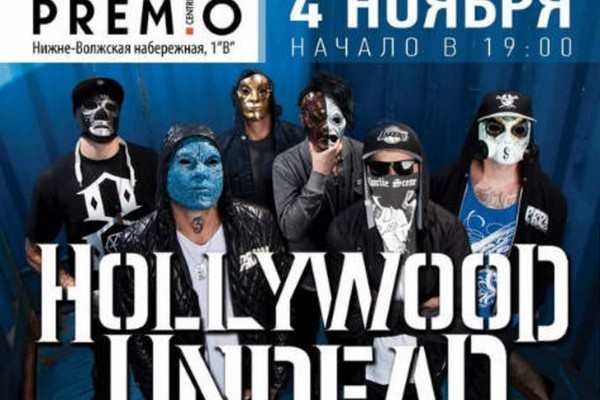 Тур на Hollywood Undead