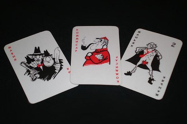 Тренинг-игра: Психомафия 2.0