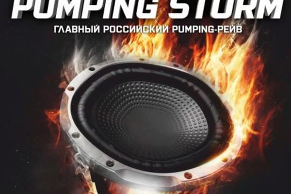 PUMPING STORM — X-Bass