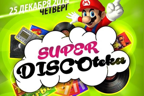 Super DISCOteka