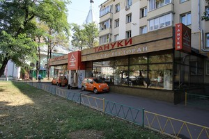 Тануки на Шаболовке