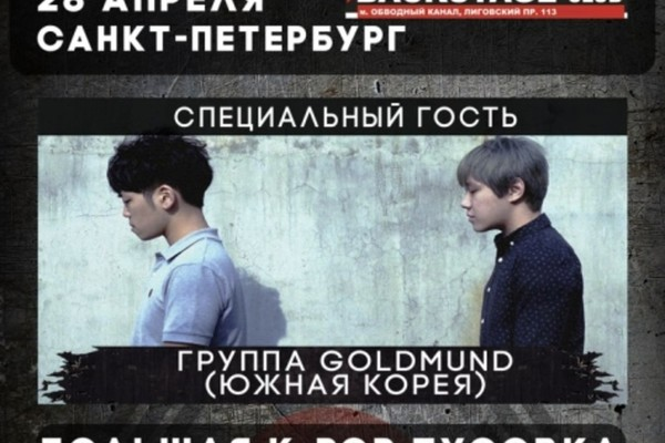 K-Pop Music event