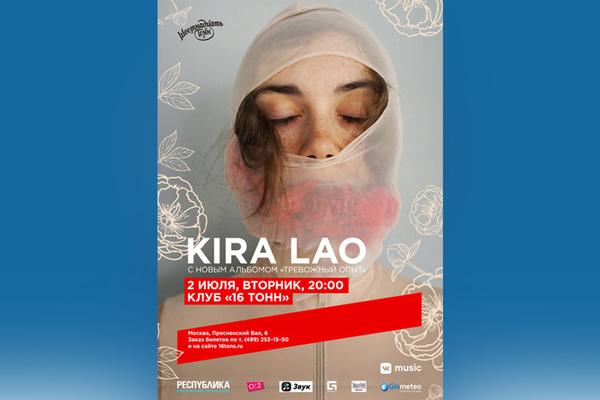 Kira Lao
