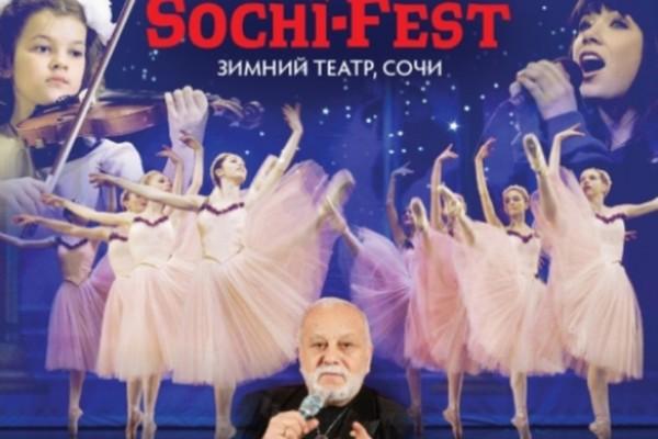 Sochi Fest
