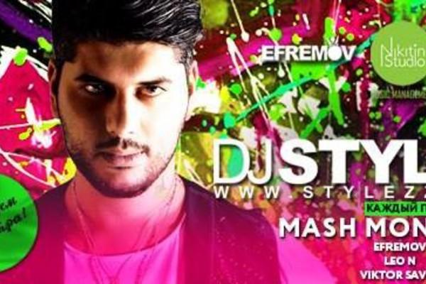 Mash Mondays в Shishas Sferum Bar!