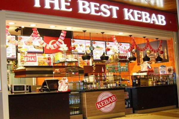 The Best KEBAB
