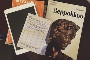 Российская государственная библиотека искусств (РГБИ)