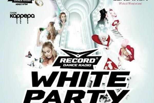 «Sensation White Party»