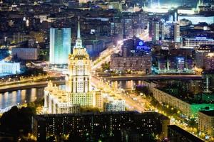Рэдиссон  Украина
