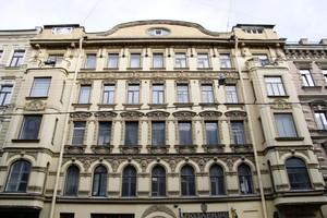 Center Hostel