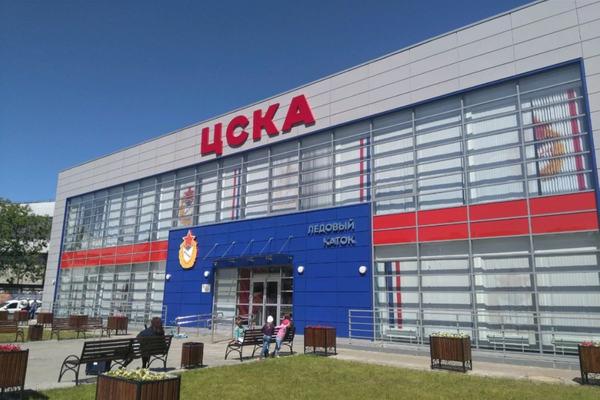 Крытый ледовый каток ЦСКА