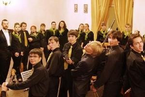 Русский народный оркестр «Душа России»