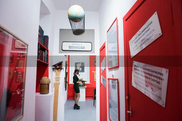 Музей нонконформистского искусства (малый зал)
