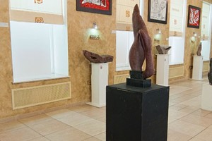 Современной Скульптуры и Пластики