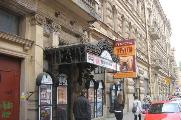 Театр на Васильевском (Большая сцена)