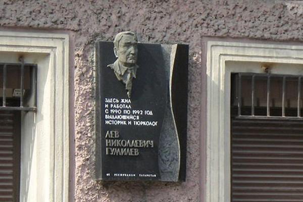 Квартира Гумилева