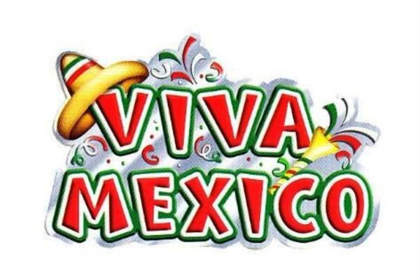 Гала-концерт Viva Mexico