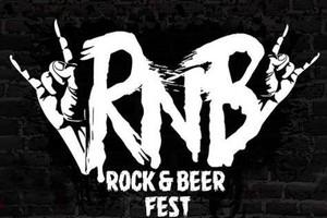 «Rock and Beer Fest»: «План Ломоносова», Distemper
