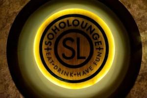 Soholounge