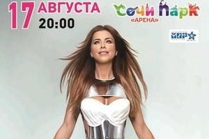 Ани Лорак (Украина)